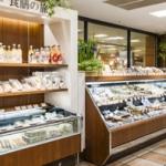 京急百貨店食膳の旅